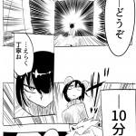 リバーサイドティーンズ日常奪還編 ep.7