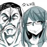 【東京喰種】「鯱とリゼはどこだ?問題」 ―廃人リゼさん復活の日はくるか