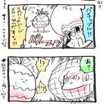 ミクウナ四コマまとめ 2017年5月分