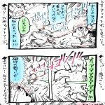 ミクウナ四コマまとめ 2017年11月分